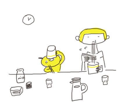 currymilk2
